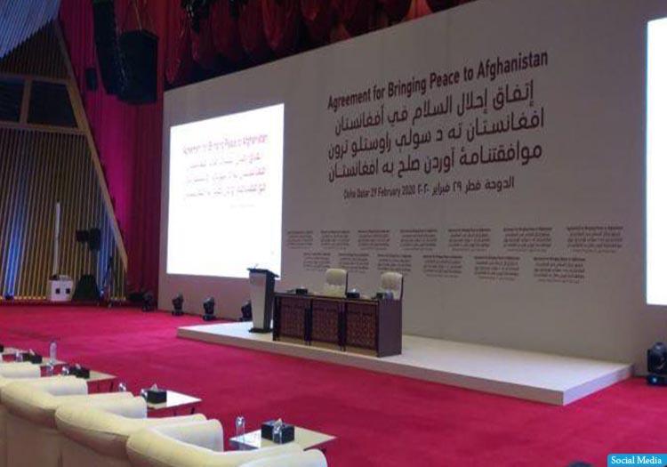اشراف صلح قطر