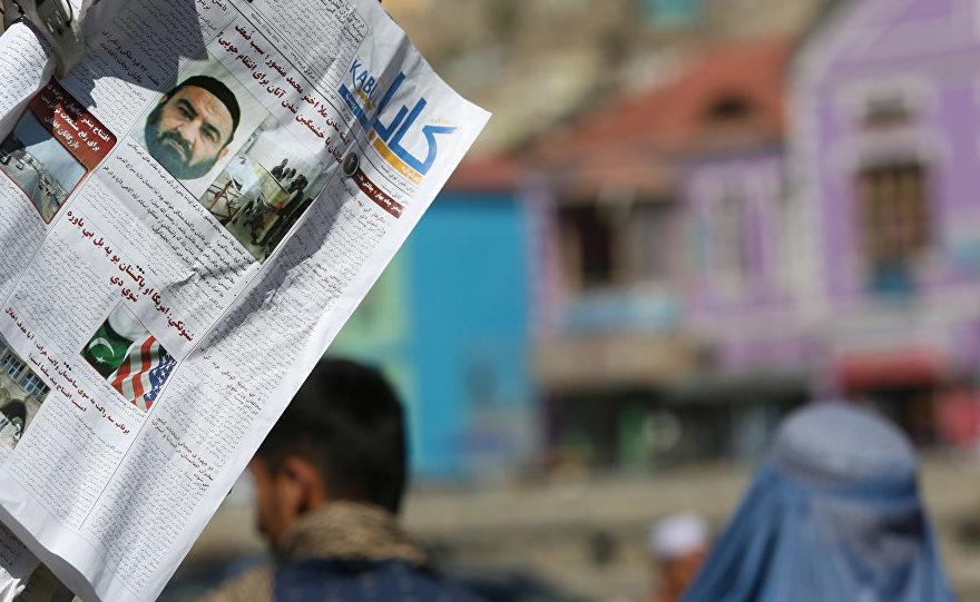 اشراف رسانه های کابلی