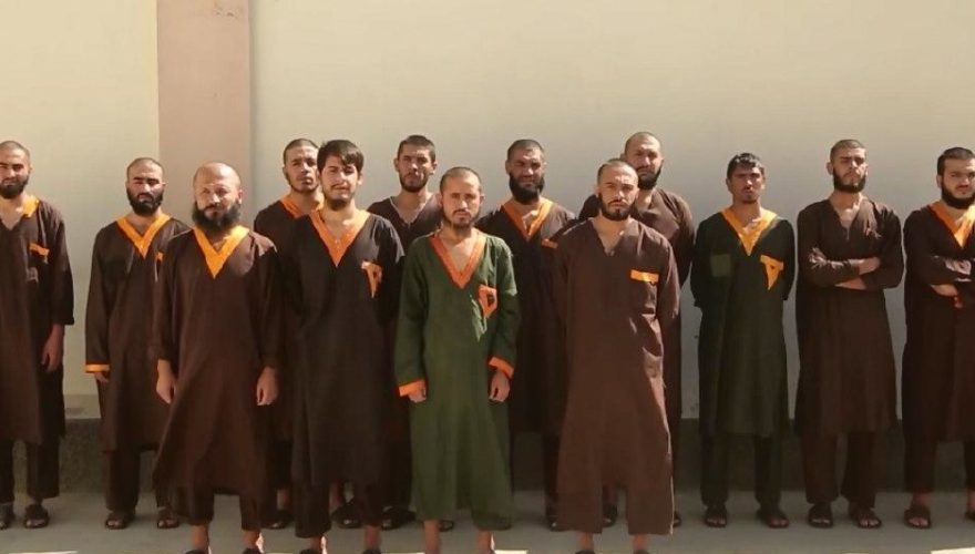 اشراف طالبان بندی