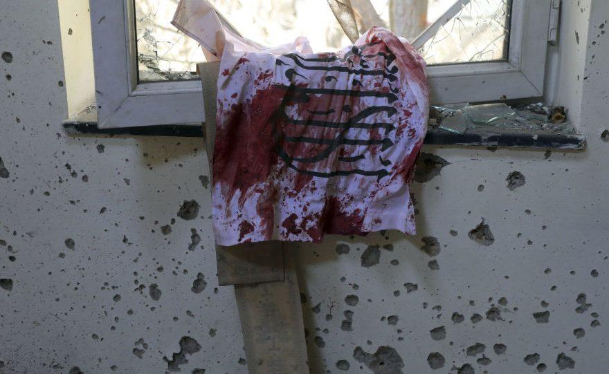 اشراف پرچم طالبان